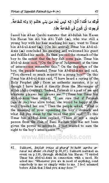 virtus-syeda-fatima_Page_043