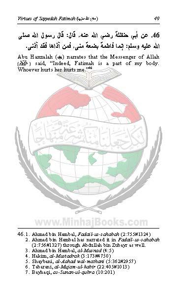 virtus-syeda-fatima_Page_047