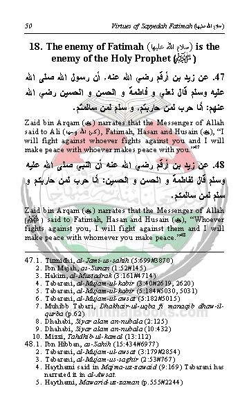 virtus-syeda-fatima_Page_048