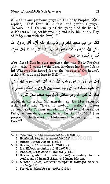 virtus-syeda-fatima_Page_051