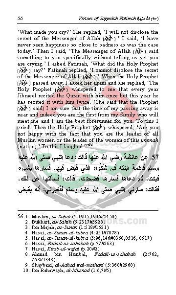 virtus-syeda-fatima_Page_054