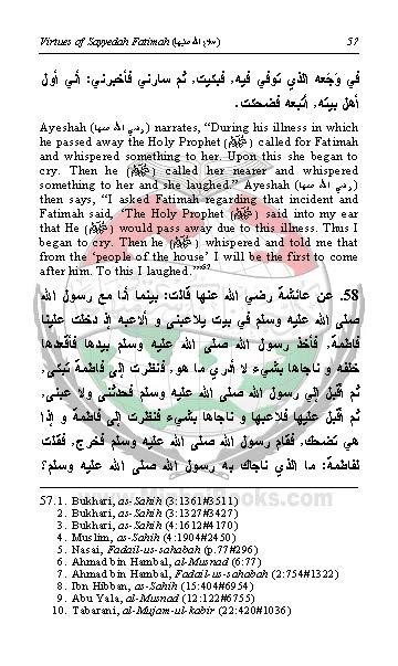virtus-syeda-fatima_Page_055