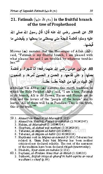 virtus-syeda-fatima_Page_057