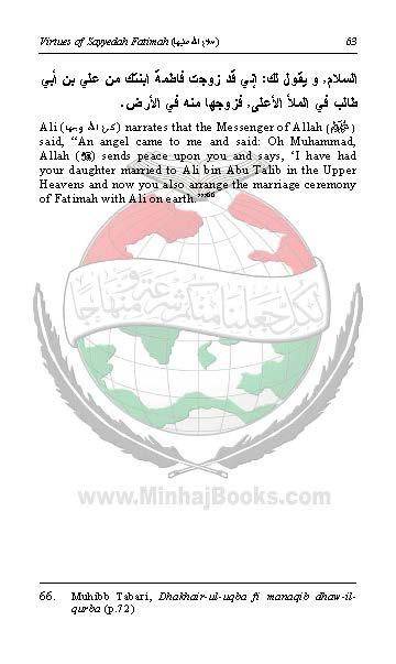 virtus-syeda-fatima_Page_061