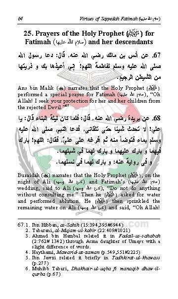virtus-syeda-fatima_Page_062