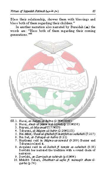 virtus-syeda-fatima_Page_063