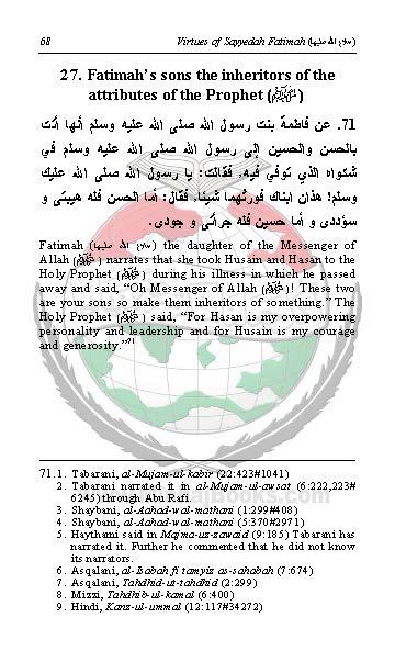 virtus-syeda-fatima_Page_066