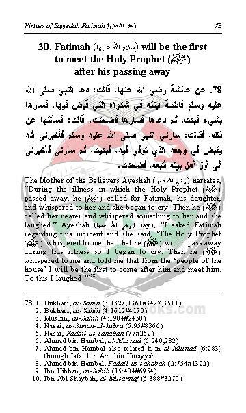 virtus-syeda-fatima_Page_071