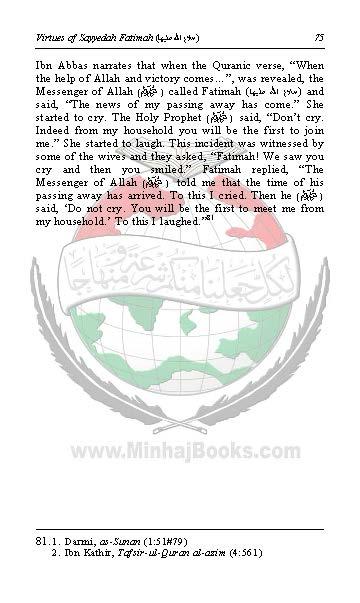 virtus-syeda-fatima_Page_073
