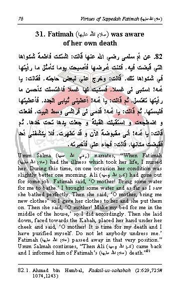 virtus-syeda-fatima_Page_074