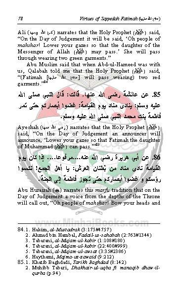 virtus-syeda-fatima_Page_076