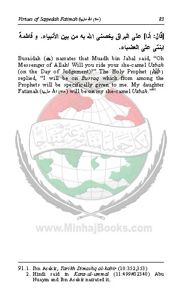 virtus-syeda-fatima_Page_081