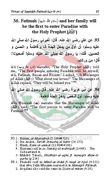 virtus-syeda-fatima_Page_083