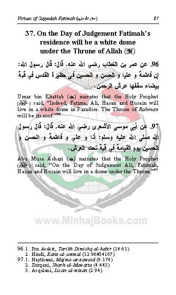 virtus-syeda-fatima_Page_085