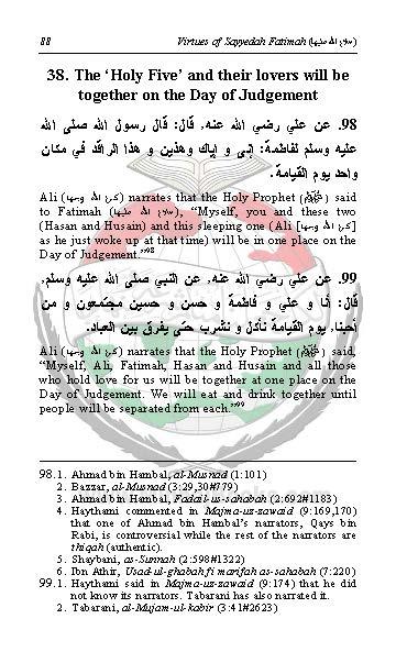 virtus-syeda-fatima_Page_086