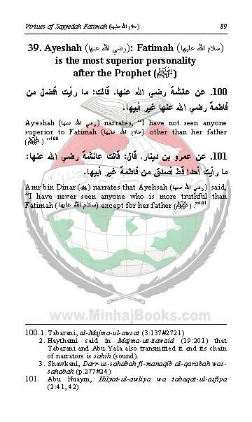virtus-syeda-fatima_Page_087