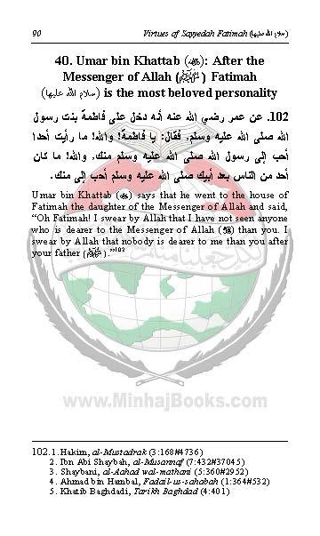virtus-syeda-fatima_Page_088