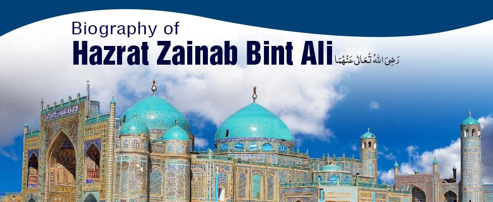 142-hazrat-zainab