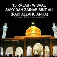 Youm e Wisal Hazrat Zainab bint Ali RA