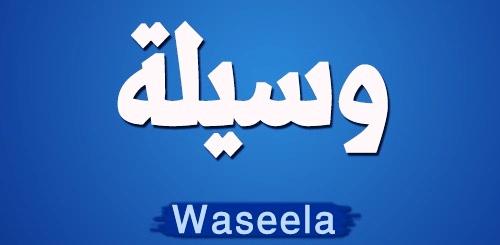 waseela