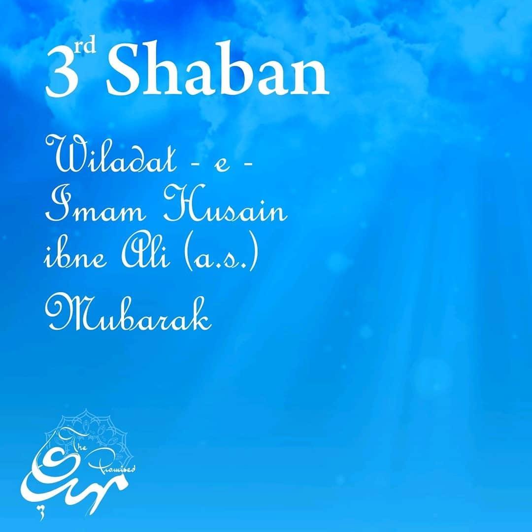 Image result for Youm e Wiladat Imam Hussain