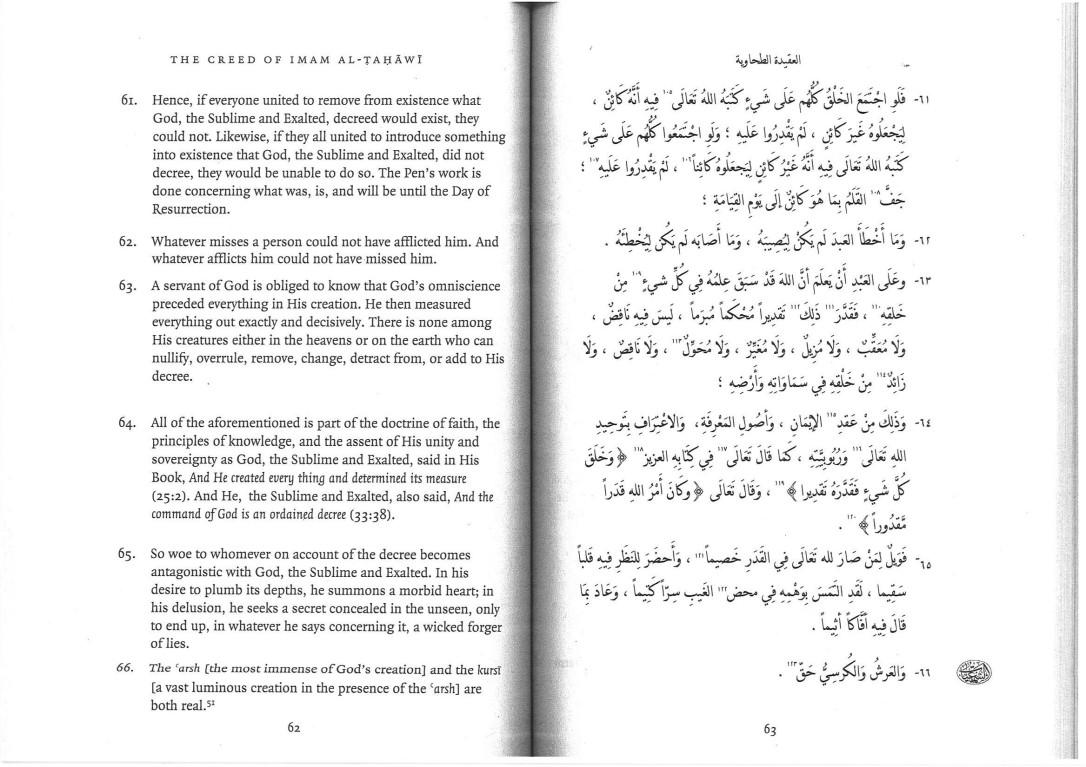 At Tahawi Creed_Page_28