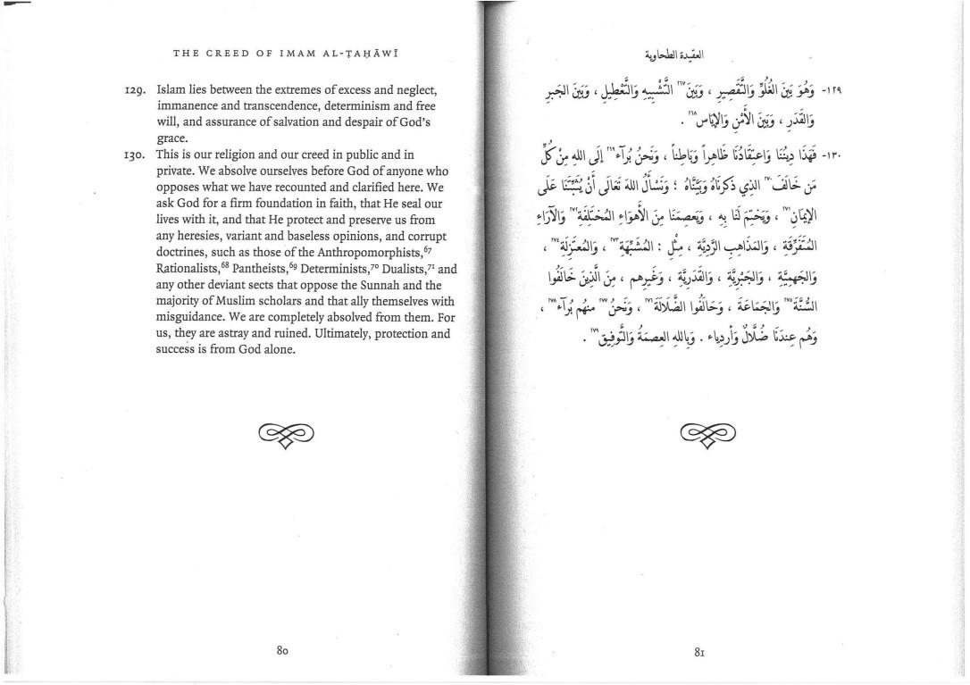 At Tahawi Creed_Page_37