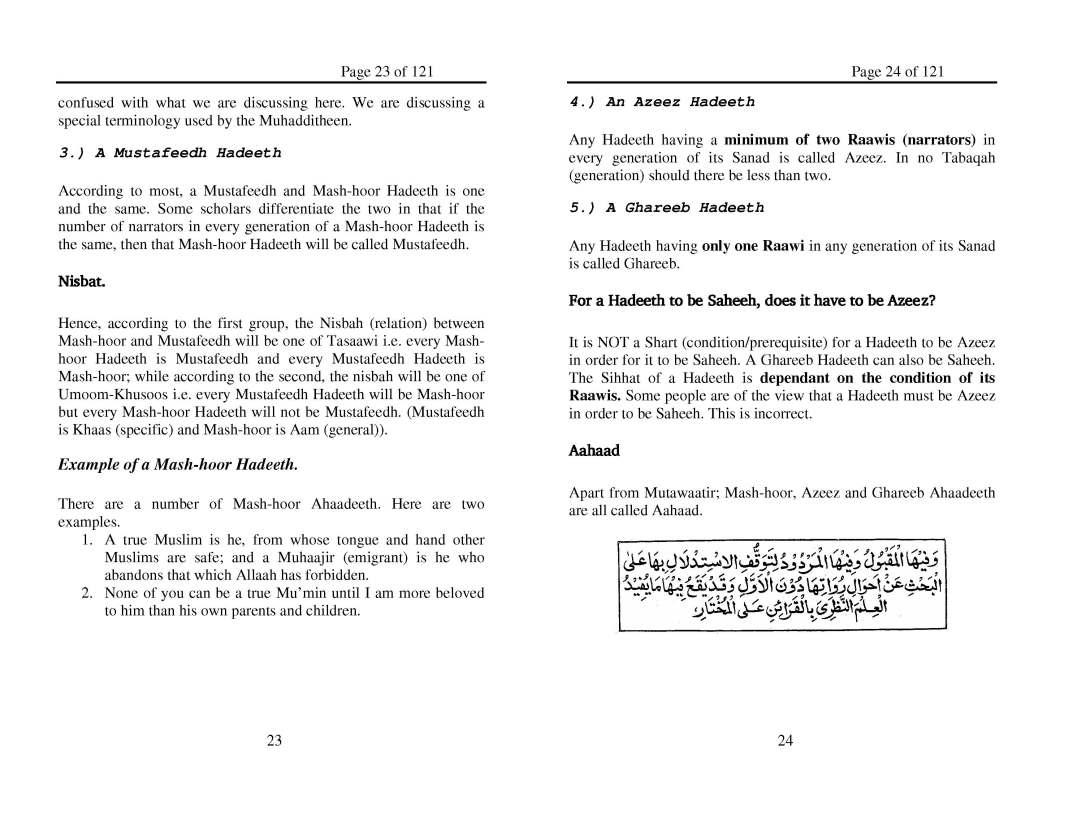 Nukbatul Fikar_Page_12