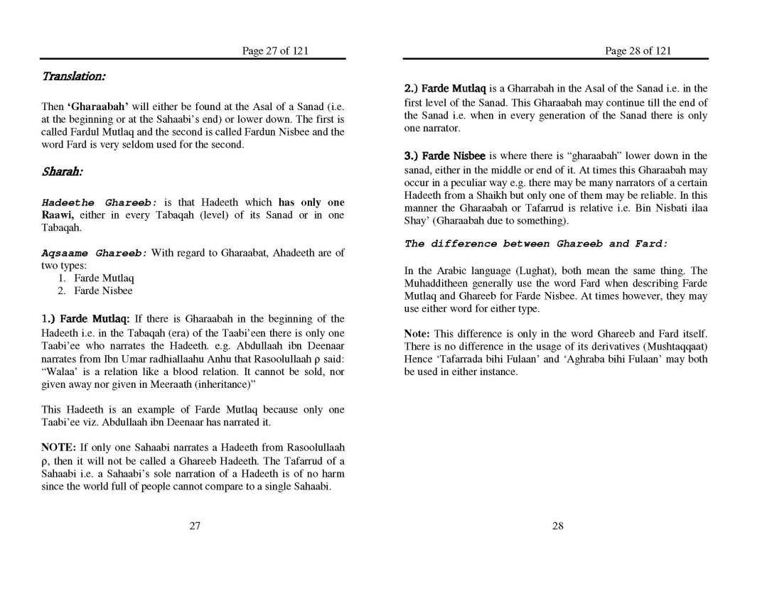 Usul ul Hadith Nukhbatul Fikar Basics 01 In Urdu – Aal-e