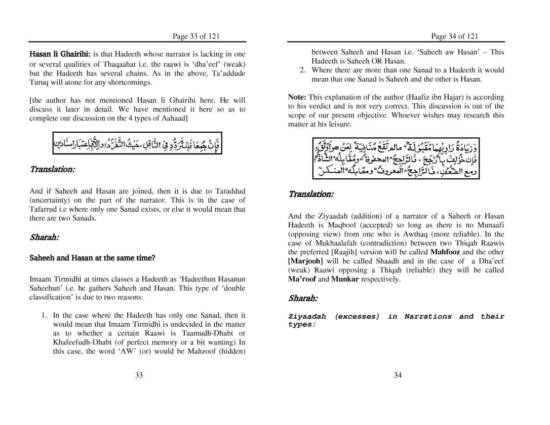 Nukbatul Fikar_Page_17