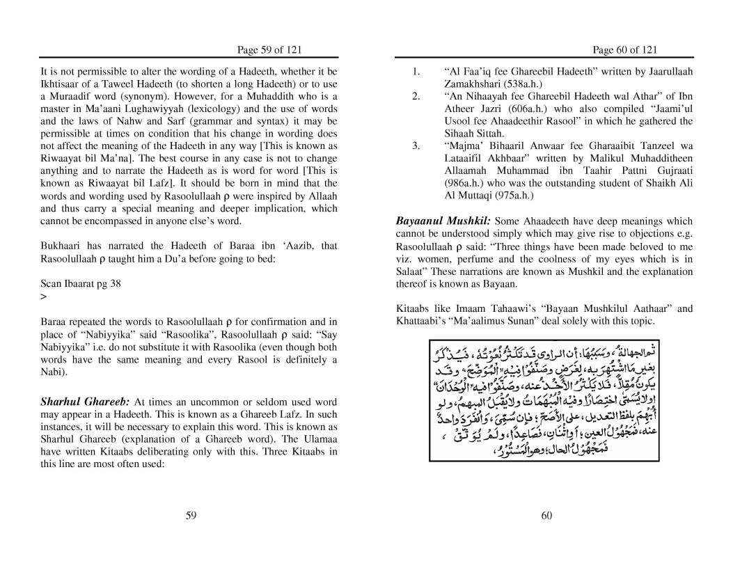 Nukbatul Fikar_Page_30