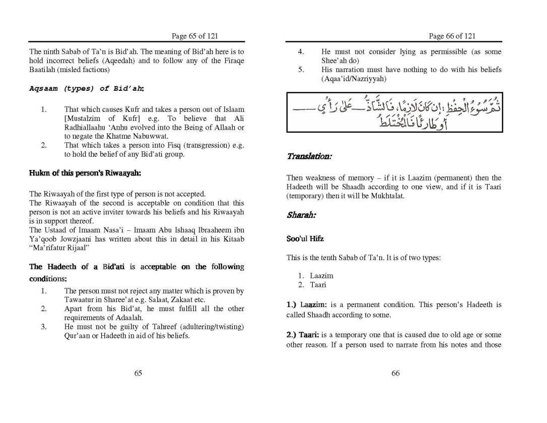 Nukbatul Fikar_Page_33