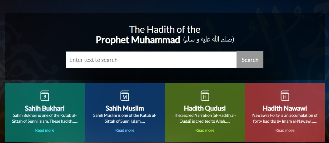 Search Hadith