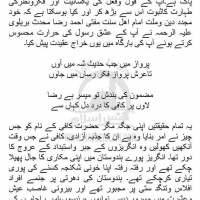 Hazrat Syed Kafayat Ali Kafi Shaheed  R.A