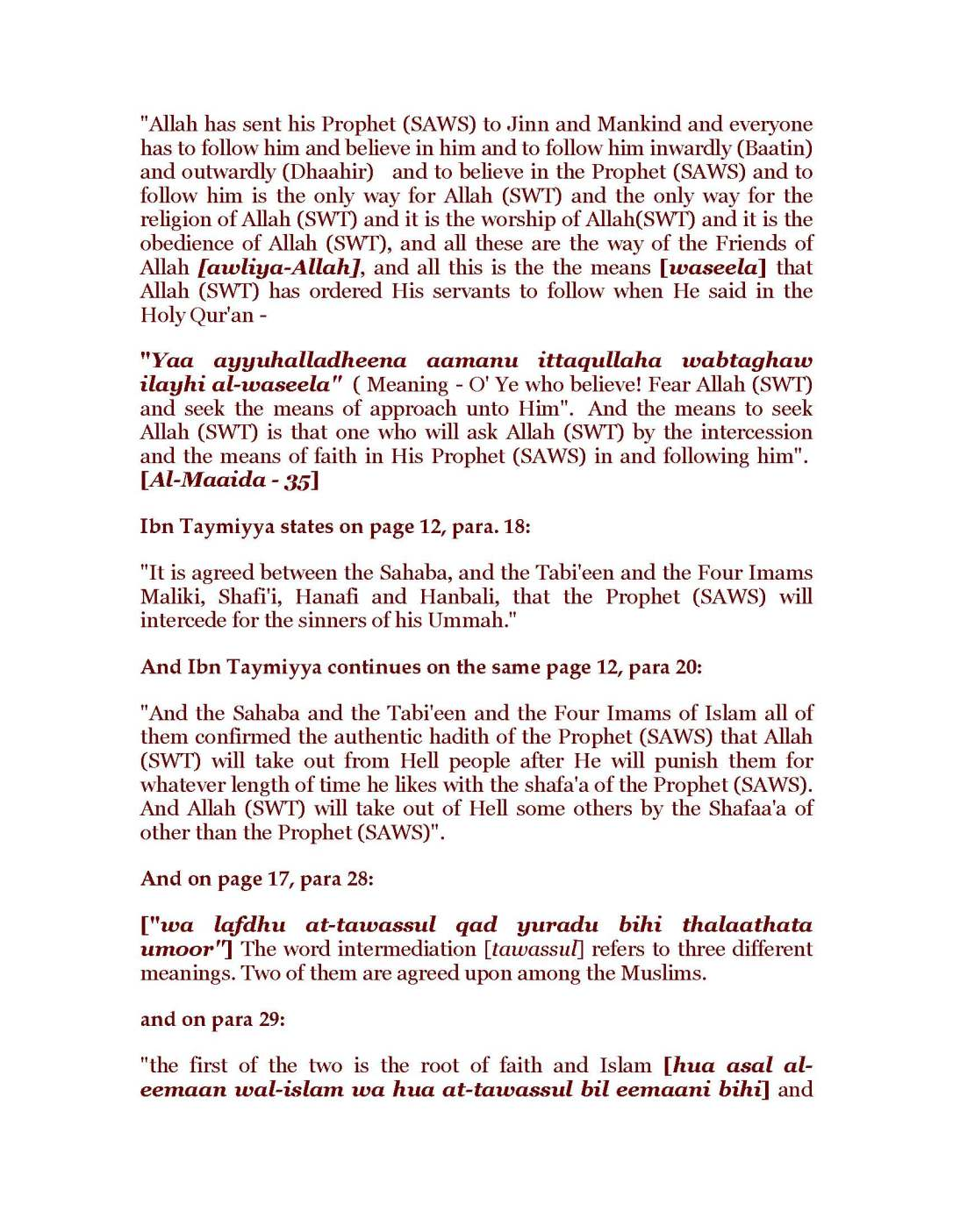 waseela_Page_05
