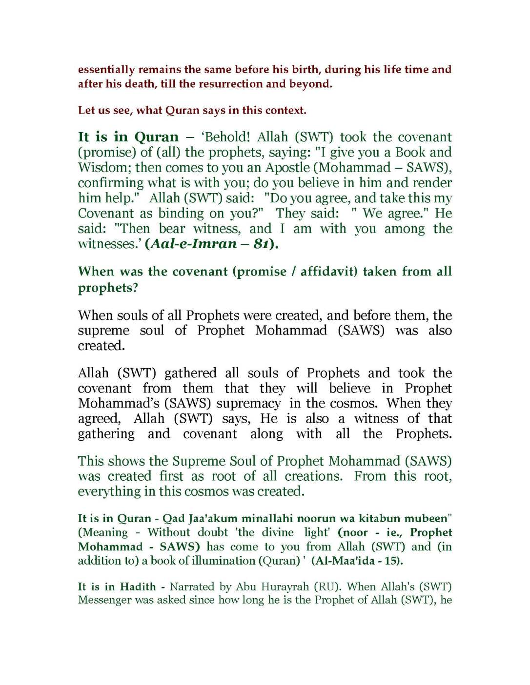 waseela_Page_07