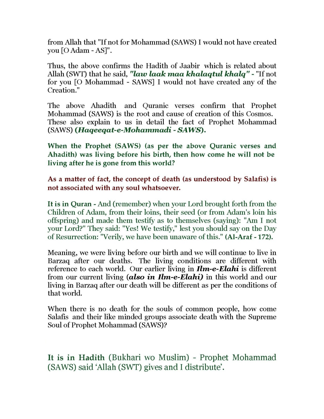 waseela_Page_09