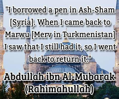 Image result for Hazrat 'Abdullah ibn al-Mubarak