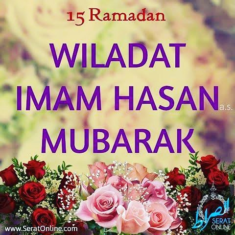 Image result for imam hasan a.s ki wiladat