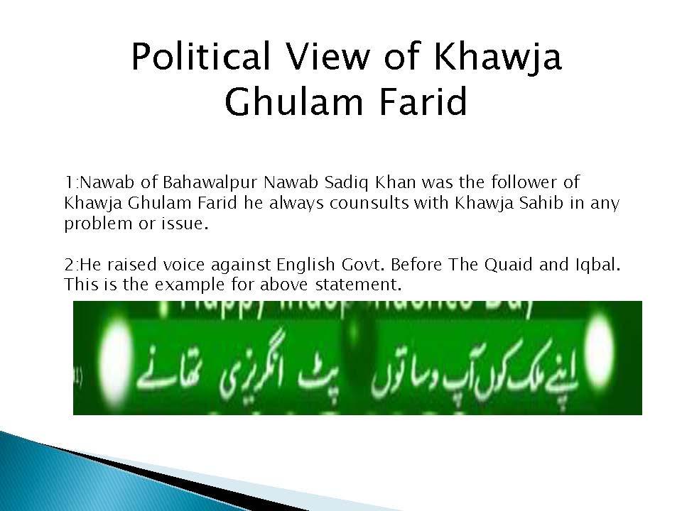 khawjaghulamfarid12-160918121109_Page_07