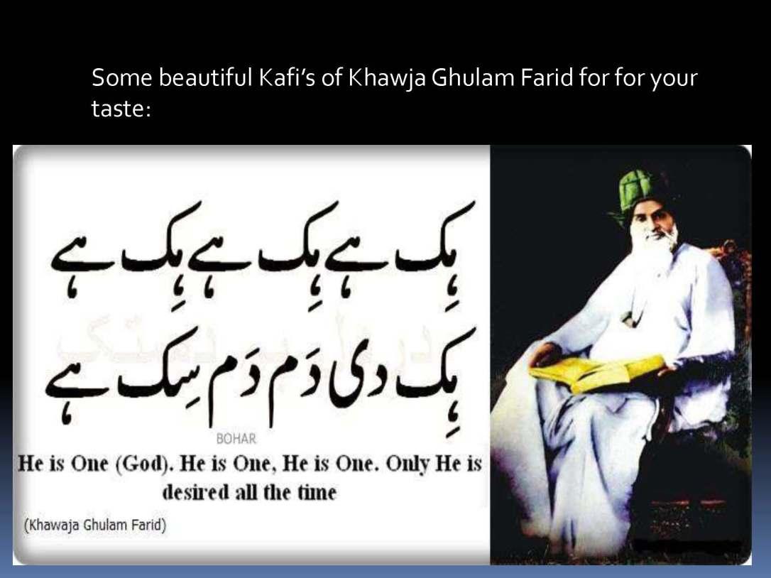 khawjaghulamfarid12-160918121109_Page_10