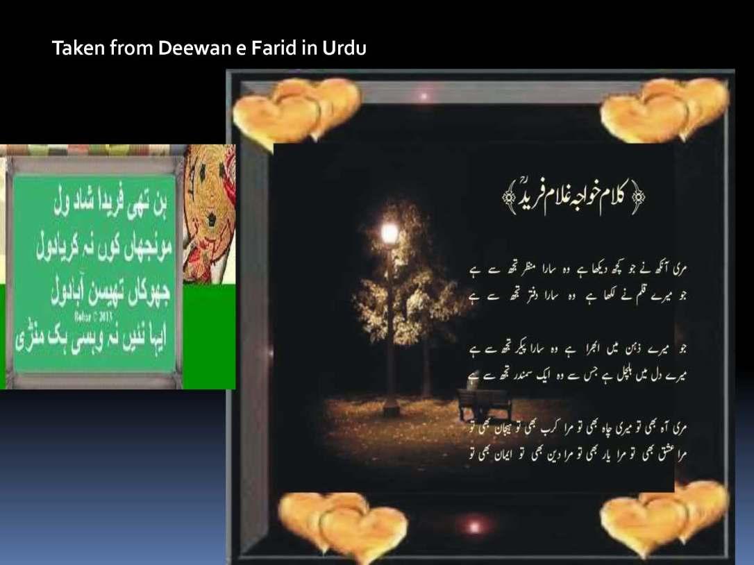 khawjaghulamfarid12-160918121109_Page_12