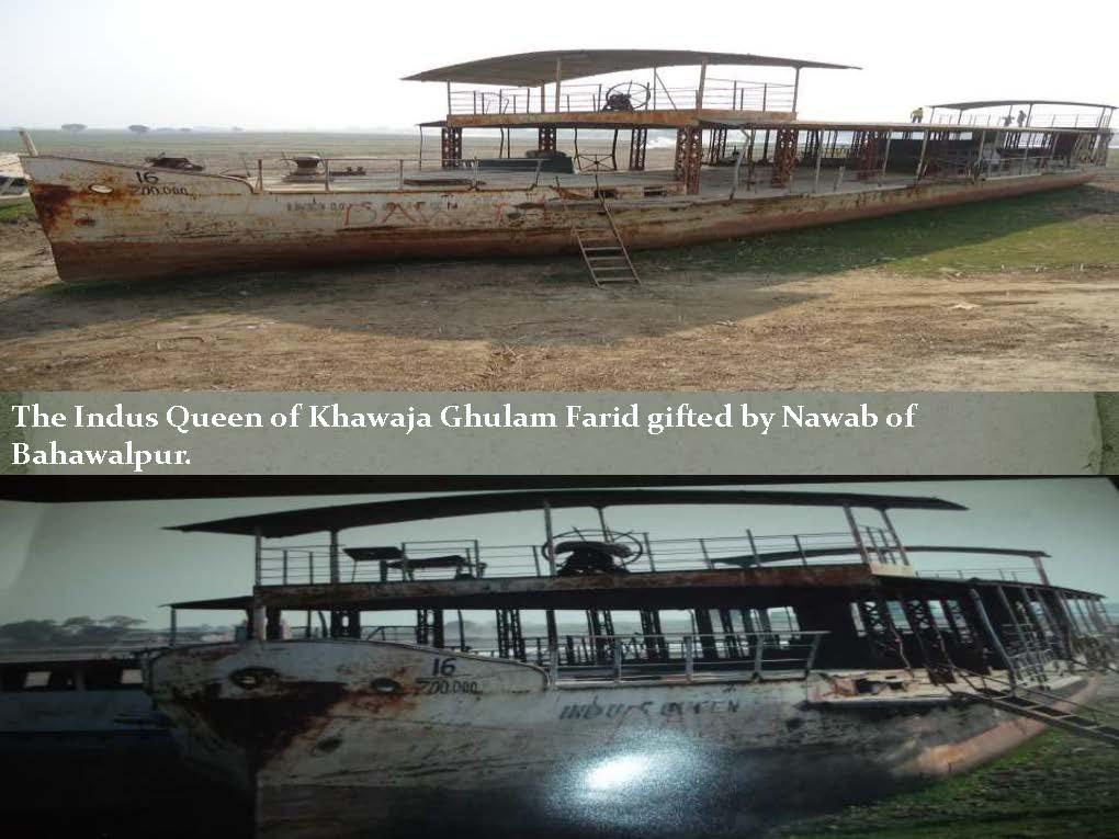 khawjaghulamfarid12-160918121109_Page_19