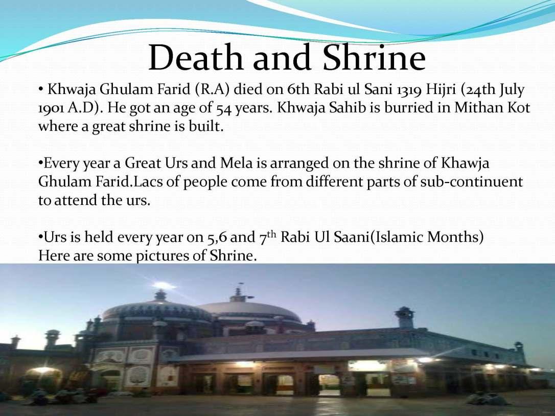 khawjaghulamfarid12-160918121109_Page_20