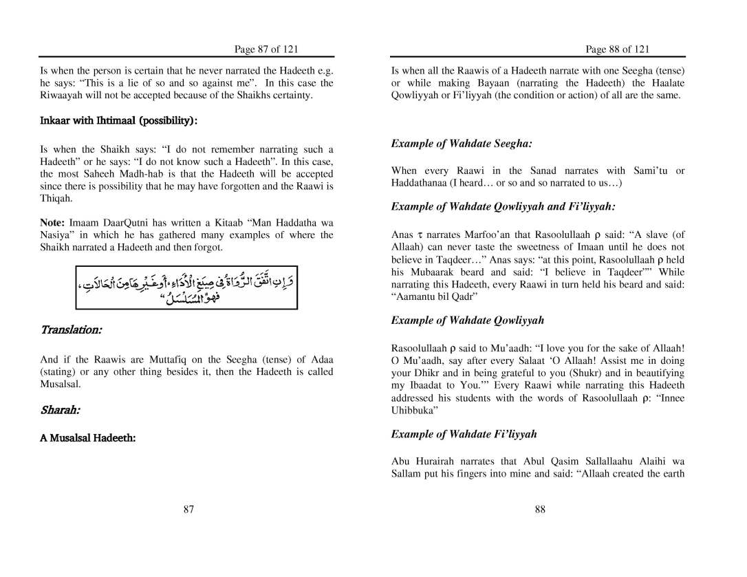Nukbatul Fikar_Page_44