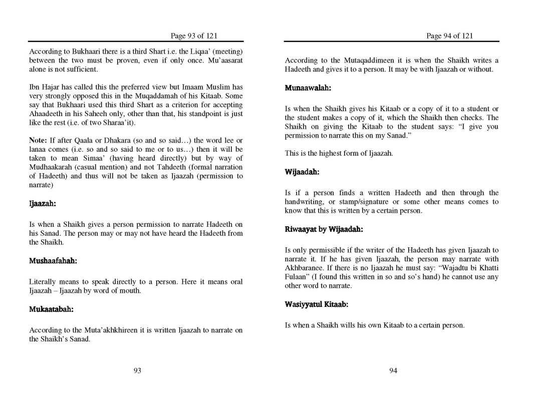 Nukbatul Fikar_Page_47