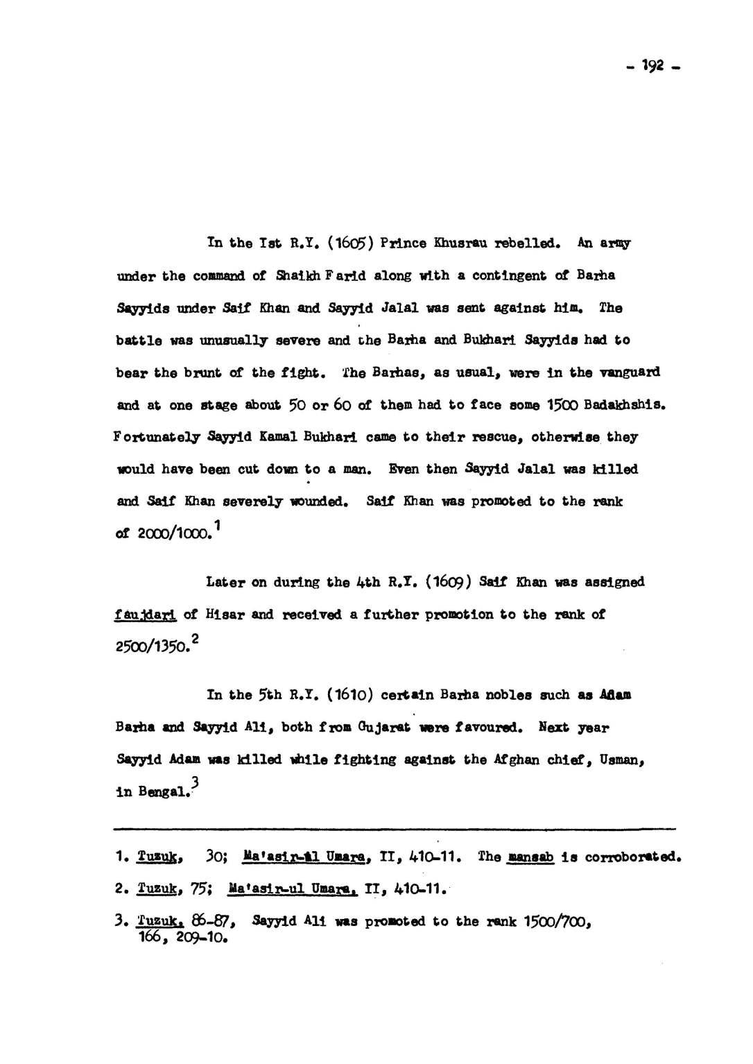 THE FAMILY BARHA SAYYID _Page_15