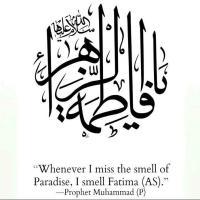 Youm e Wisal Sayyeda e Kainat Syyeda Fatimat uz Zahra Salamullahi Alaiha