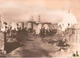 Jannat Al Baqi Before 1925 C