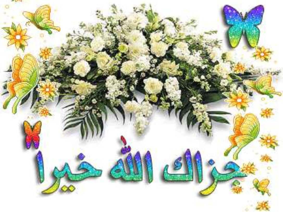 huqooqulibadandlastsarmonlect20-161127052158_Page_50